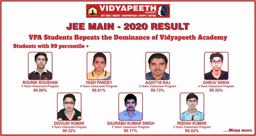 Vidyapeeth Academy
